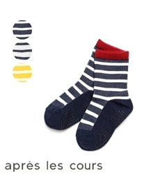 【apres les cours アプレ レ クール】ワッフル編みボーダーソックス_初夏