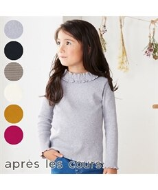 【apres les cours アプレ レ クール】メローリブTシャツ