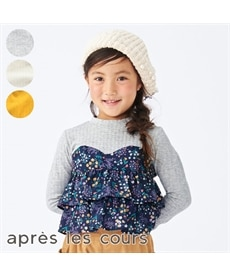 【apres les cours アプレ レ クール】ビスチェドッキングTシャツ