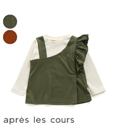 【apres les cours アプレ レ クール】アシメドッキングTシャツ