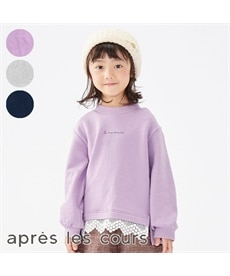 【apres les cours アプレ レ クール】裾レーストレーナー