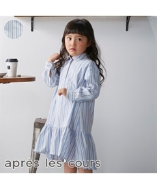 【apres les cours アプレ レ クール】ストライプシャツワンピ