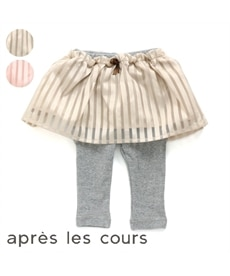 【apres les cours アプレ レ クール】チュールスカッツ