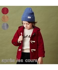 【apres les cours アプレ レ クール】ダッフルコート