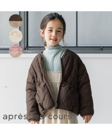 【apres les cours アプレレクール】リバーシブルボアブルゾン