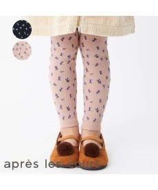 【apres les cours アプレレクール】花柄ワッフルスパッツ