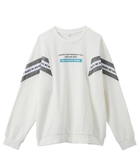 あったか裏起毛♪綿100%切替プリントトレーナー(女の子 子供服・ジュニア服) (トレーナー・スウェット)Kids' Sweatshirts