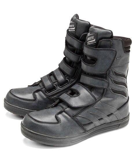 WW-572B おたふく手袋 ワイドウルブズ イノベート ワークブーツタイプ 安全靴・セーフティーシューズ, Shoes