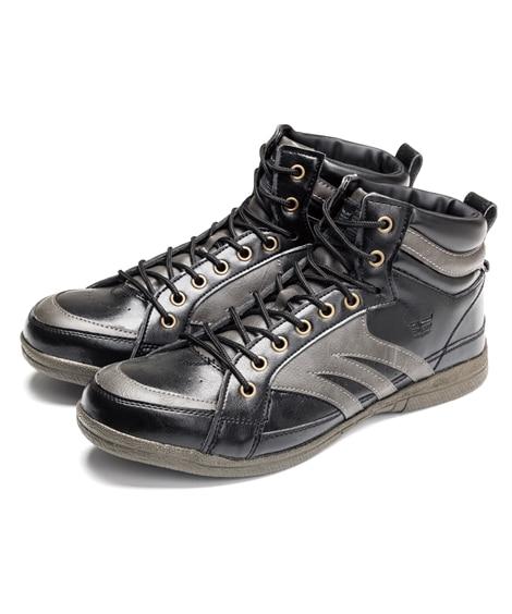 WW-551H おたふく手袋 ワイドウルブズ ハイカットタイプ 安全靴・セーフティーシューズ