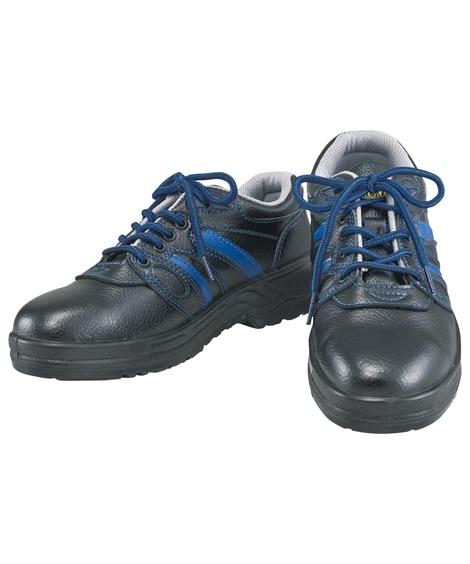 JW-753 おたふく手袋 J-WORK 静電短靴タイプ 安全靴・セーフティーシューズ