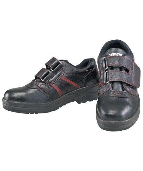 JW-755 おたふく手袋 J-WORK 短靴ベルトタイプ 安全靴・セーフティーシューズ