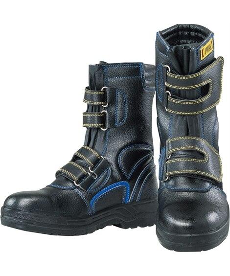 JW-773 おたふく手袋 J-WORK 静電半長靴ベルトタイプ 長靴