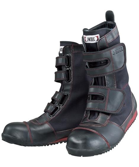 JW-675 おたふく手袋 J-WORK ファイヤーホーク 安全靴・セーフティーシューズ