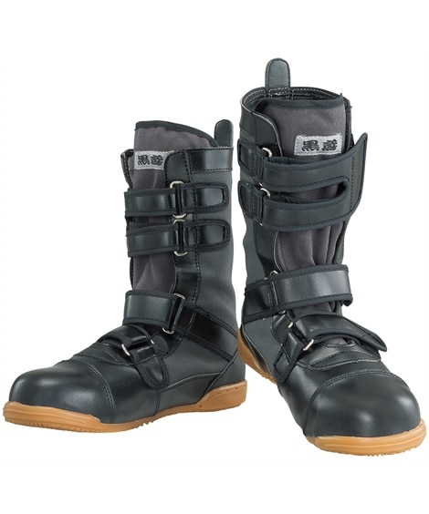 JW-685 おたふく手袋 黒鳶(先丸) 安全靴・セーフティーシューズ