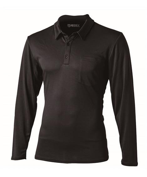 JW-604 おたふく手袋 BTデュアルメッシュ ロングスリーブ ポロシャツ 作業服