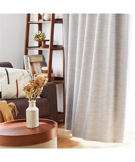 1級遮光・防炎カーテン(深みのある色合い) ドレープカーテン(遮光あり・なし) Curtains, blackout curtains, thermal curtains, Drape(ニッセン、nissen)
