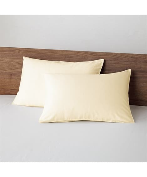 綿100%サテン織りピローケース同色2枚組(無地) 枕カバー...