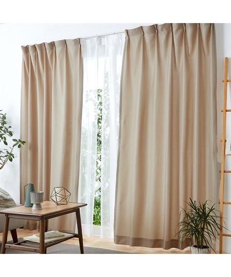ワッフルカーテン 遮光なしカーテン
