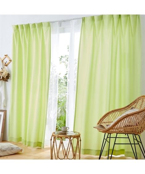 ワッフルカーテン
