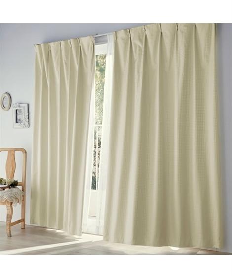 ブロック柄遮熱。防音。99.99%遮光カーテン 遮光カーテン