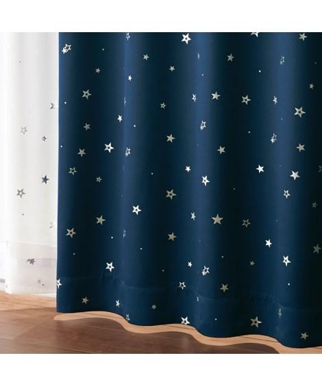 星柄箔プリント遮光カーテン&レース4枚セット カーテン&レースセット, Curtains, sheer curtains, net curtains(ニッセン、nissen)
