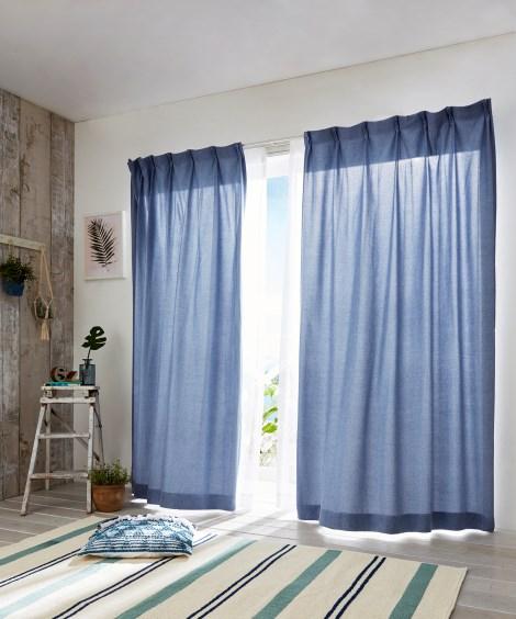 デニム調遮光カーテン ドレープカーテン(遮光あり・なし)