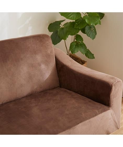 洗える!あったか吸湿発熱フィットタイプソファーカバー ソファーカバー, Sofa covers(ニッセン、nissen)