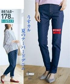 <ニッセン> ゆるフィットパンツ(股下70cm) (レディースパンツ)pants 10