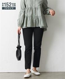 <ニッセン> ゆるフィットパンツ(股下70cm) (レディースパンツ)pants 12