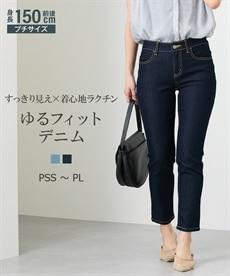 <ニッセン> ゆるフィットパンツ(股下70cm) (レディースパンツ)pants 14