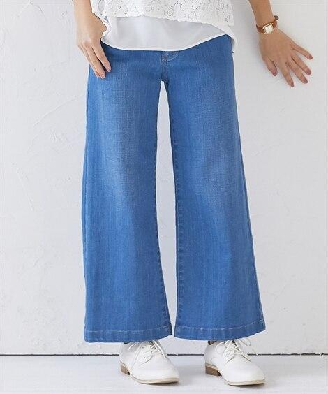 小さいサイズ 9分丈デニムワイドパンツ 【小さいサイズ・小柄...
