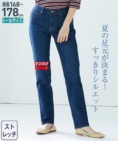 <ニッセン> ゆるフィットパンツ(股下70cm) (レディースパンツ)pants 24