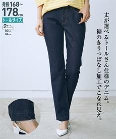 <ニッセン> ゆるフィットパンツ(股下70cm) (レディースパンツ)pants 25