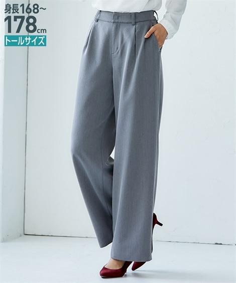 トールサイズ ワイドパンツ 【高身長・長身】ワイドパンツ・ガ...