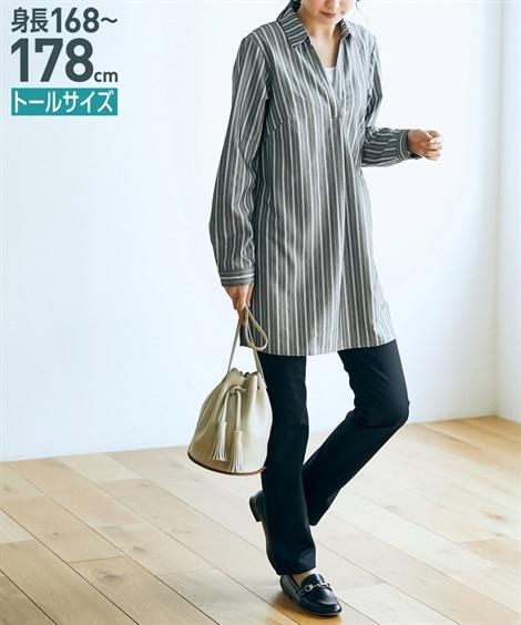 トールサイズ ストライプスキッパーシャツチュニック 【高身長...
