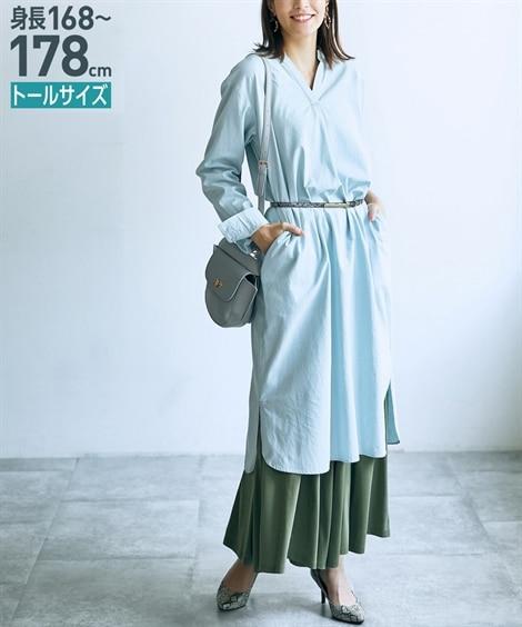 トールサイズ キーネックロング丈チュニック 【高身長・長身】...