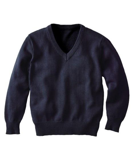 【子供服】 綿100%Vネックセーター 【キッズ】制服 セー...