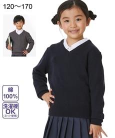 be567c4db0a6b 子供服 制服 セーター・ニット・カーディガン 通販 ニッセン  - 子供服