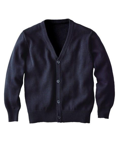 綿100%ニットカーディガン 制服, Uniform