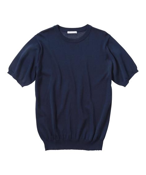 接触冷感半袖ひんやりサマーニット (ニット・セーター)Sweater,