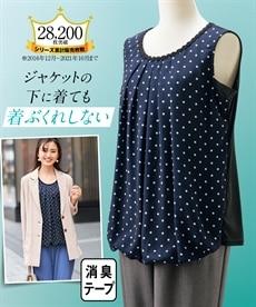 d9f1d27f73d 大きいサイズ シャツ・ブラウス 通販【ニッセン】 - 大きいサイズ レディース