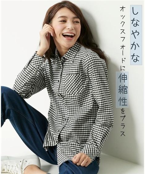 https://www.nissen.co.jp/item/VCY0120A0005?areaid=spsmileland&cat_id=LA03