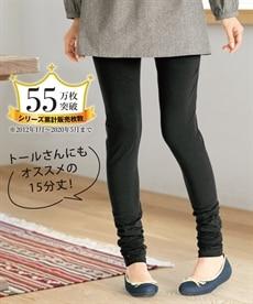 <ニッセン>綿混15分丈レギンス 【女性下着・インナー】レギンス・スパッツ画像