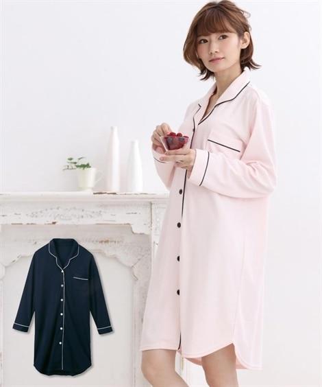 ネイビー; パイピングシャツパジャマワンピース(パジャマ・ワンピース・トップス)non-brand item( ...