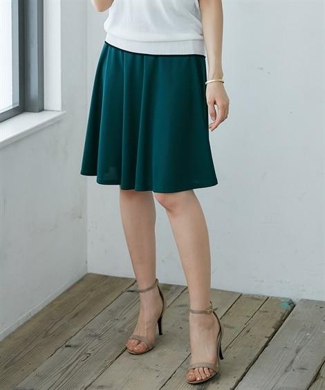 カットソーフレアスカート (ひざ丈スカート),skirt