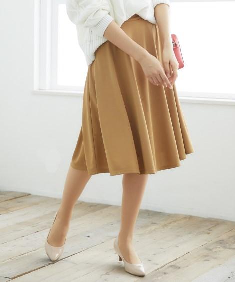 ミモレ丈カットソーフレアスカート (ひざ丈スカート)