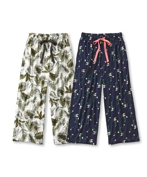 <ニッセン> リラックスルームパンツ2枚組 (パジャマ・ルームウェア)Sleepwear