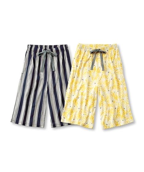<ニッセン> リラックスルームハーフパンツ2枚組 (パジャマ・ルームウェア)Sleepwear