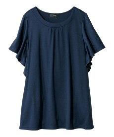 <ニッセン> 吸汗速乾。UVカット半袖ポロシャツ (大きいサイズレディース)plus size 28