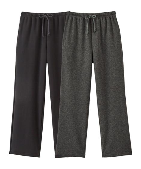裏シャギールームパンツ2枚組 (パジャマ・ルームウェア)Pajamas